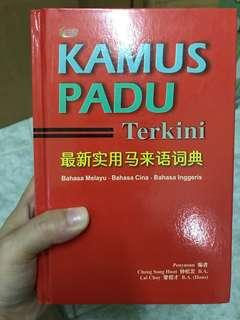 Kamus Padu dictionary