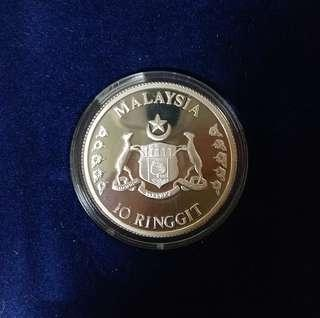 1989 Malaysia 10 Ringgit Commemorative Silver Proof Coin
