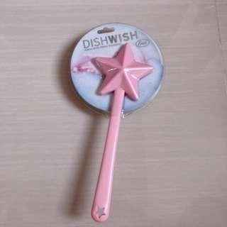 Fred DishWish 粉紅星星刷