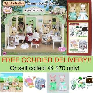 Brand New! Sylvanian Families Country Doctor Gift Set