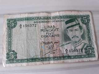 Brunei rare 5 dollar notes