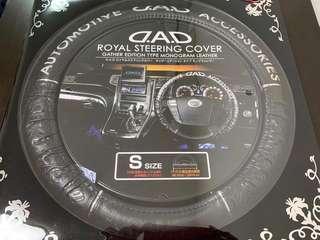 日本代購Dad royal steering cover