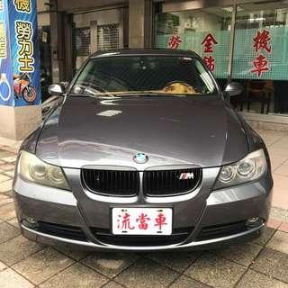 桃園長榮當舖【汽車 流當精品】2007BMW-320 2.0 流當汽車