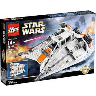 Leeogel Lego Star Wars 75144 UCS Snowspeeder - New In Sealed Box