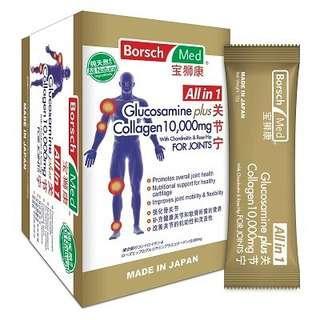 🚚 Borsche Med Glucosamine and Collagen
