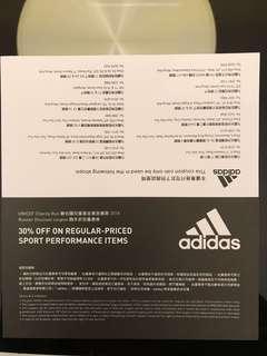 Adidas 30% off regular priced sport items [free] expires Sunday 25th Nov 2018