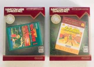 Zelda 1 & 2 Famicom mini Bundle Japan Gameboy Advance