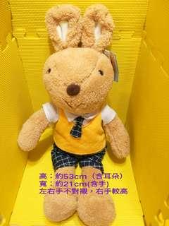 🚚 12吋歡樂兔#年末感恩免費送