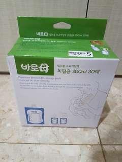 🚚 韓國MPL BAROMO 寶食樂母乳餵奶神器