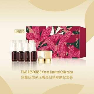 (聖誕禮遇) AMOREPACIFIC TIME RESPONSE X'mas Limited Collection 限量版煥采活膚高效精華療程套裝