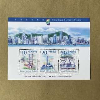 香港通用郵票1999 (大面額)