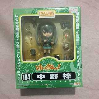 Nendoroid K-ON! Azusa Nakano #BlackFriday100