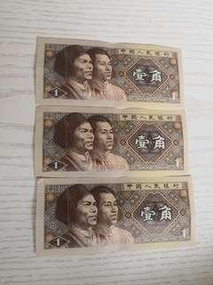 China currency 1 cents