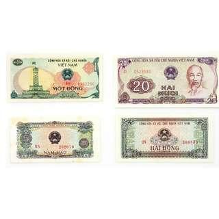 4 different Vietnam paper money nice circ.-Unc. 1970's-1980's