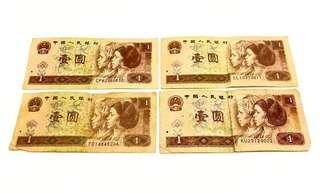 1990年人民幣壹元四張