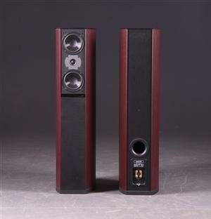 vintage 90's Jamo 707a floorstanding Speakers