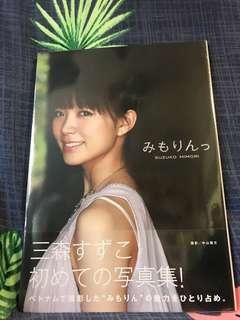 三森鈴子 寫真集:MIMORIN 三森すずこ ファースト写真集「みもりんっ」  Lovelive