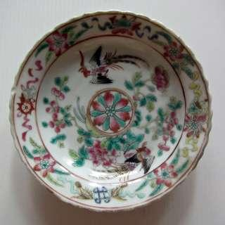 Straits Chinese, Peranakan Nonya, White Base Porcelain Plate Decorated With Pheasants & Peony Flower.