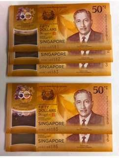 CIA 50 Singapore Brunei Commemorative Note - Limited pieces only ❤️❤️