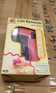 除毛粒機Lint Remover LJ-555