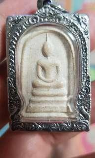 Thai Amulet Phra Somdej from Wat Bowonnivet Thai amulet-BE2528