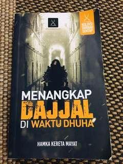 """Novel Koleksi Tarbiyah Sentap"""" Menangkap Dajjal Di Waktu Dhuha""""-"""