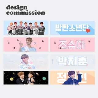 DESIGN COMMISSION SERVICE