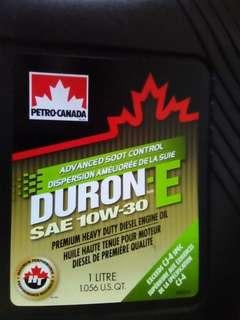 🚚 加拿大楓葉機油10W-30(一次購買4瓶為單位)