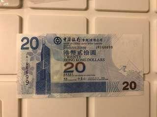 中銀$20 靚號碼銀紙
