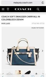 (Authentic) COACH SOFT SWAGGER CARRYALL IN COLORBLOCK DENIM