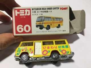 Tomy 60 日本製 Mitsubishi Rosa Kinder Garten