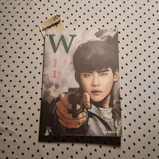 W Korean Drama Notebook