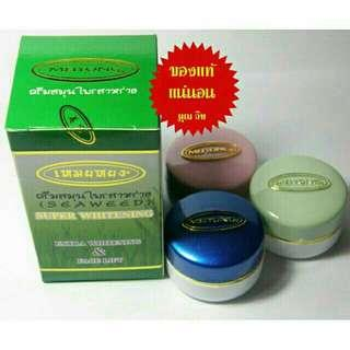 Gred A 3 in 1 - Super whitening