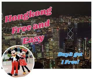 Hongkong Free and Easy