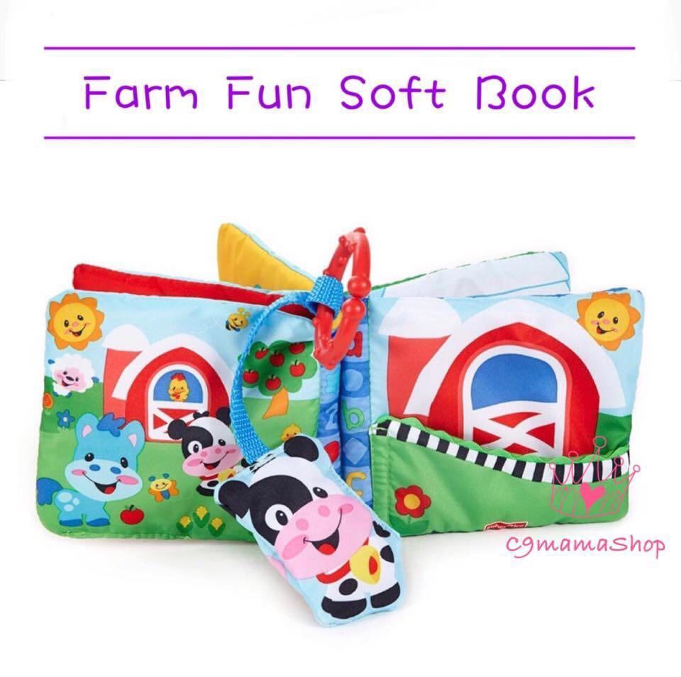 出口 BB玩具 Farm Fun 立體 搖鈴 車床掛 安撫布書