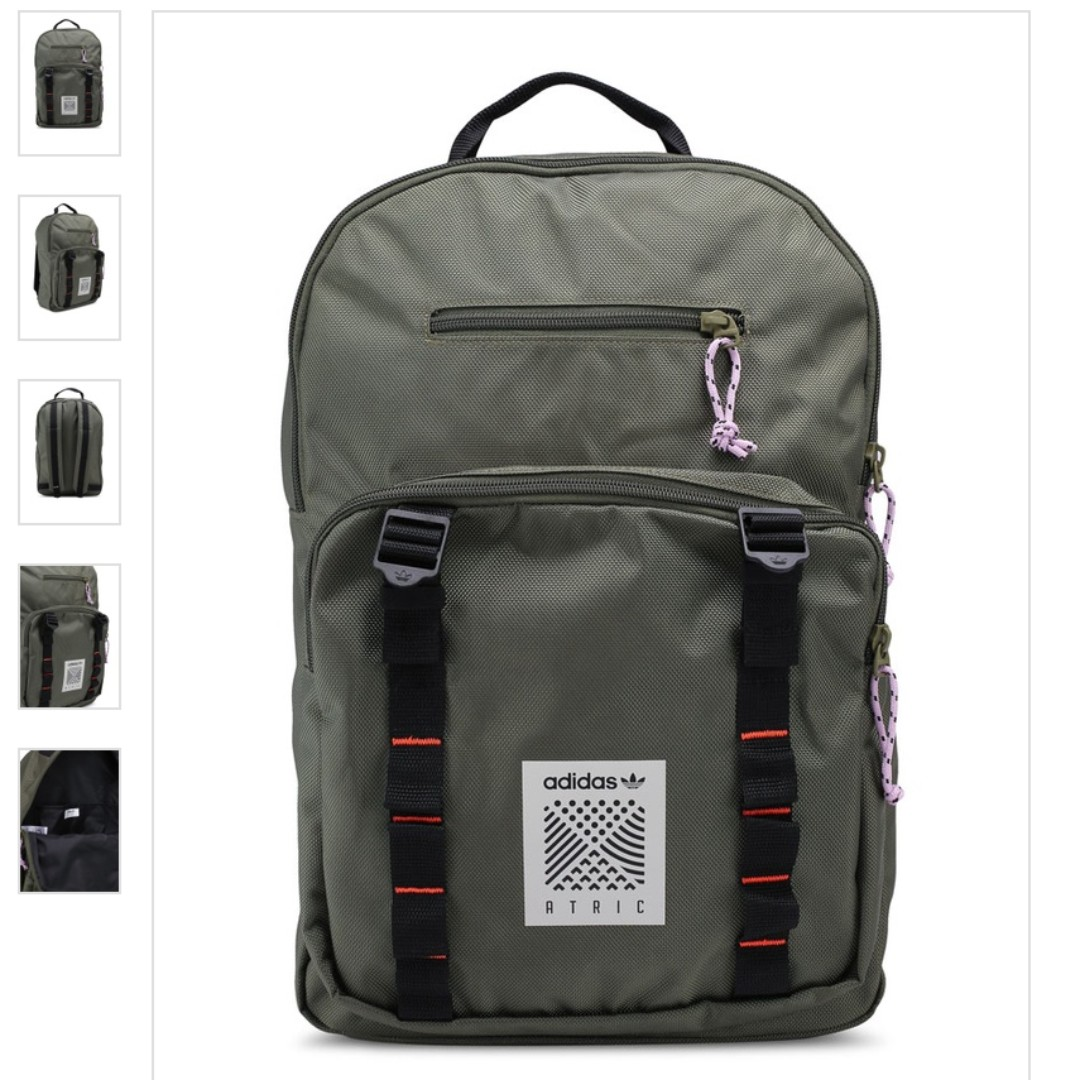 Adidas Atric S Khaki  Army Green  Camo Backpack, Men s Fashion, Bags    Wallets, Backpacks on Carousell e710a633cb