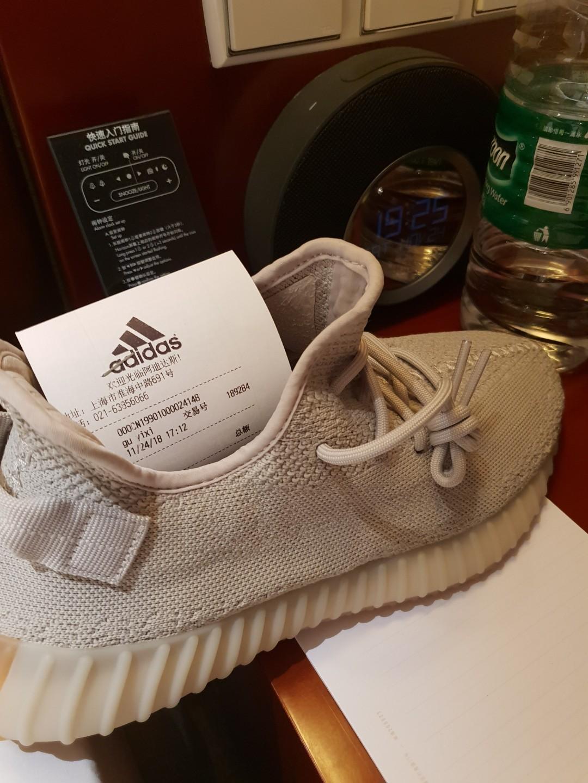 new styles 2e459 564b6 BNIB: Adidas Yeezy Sesame.