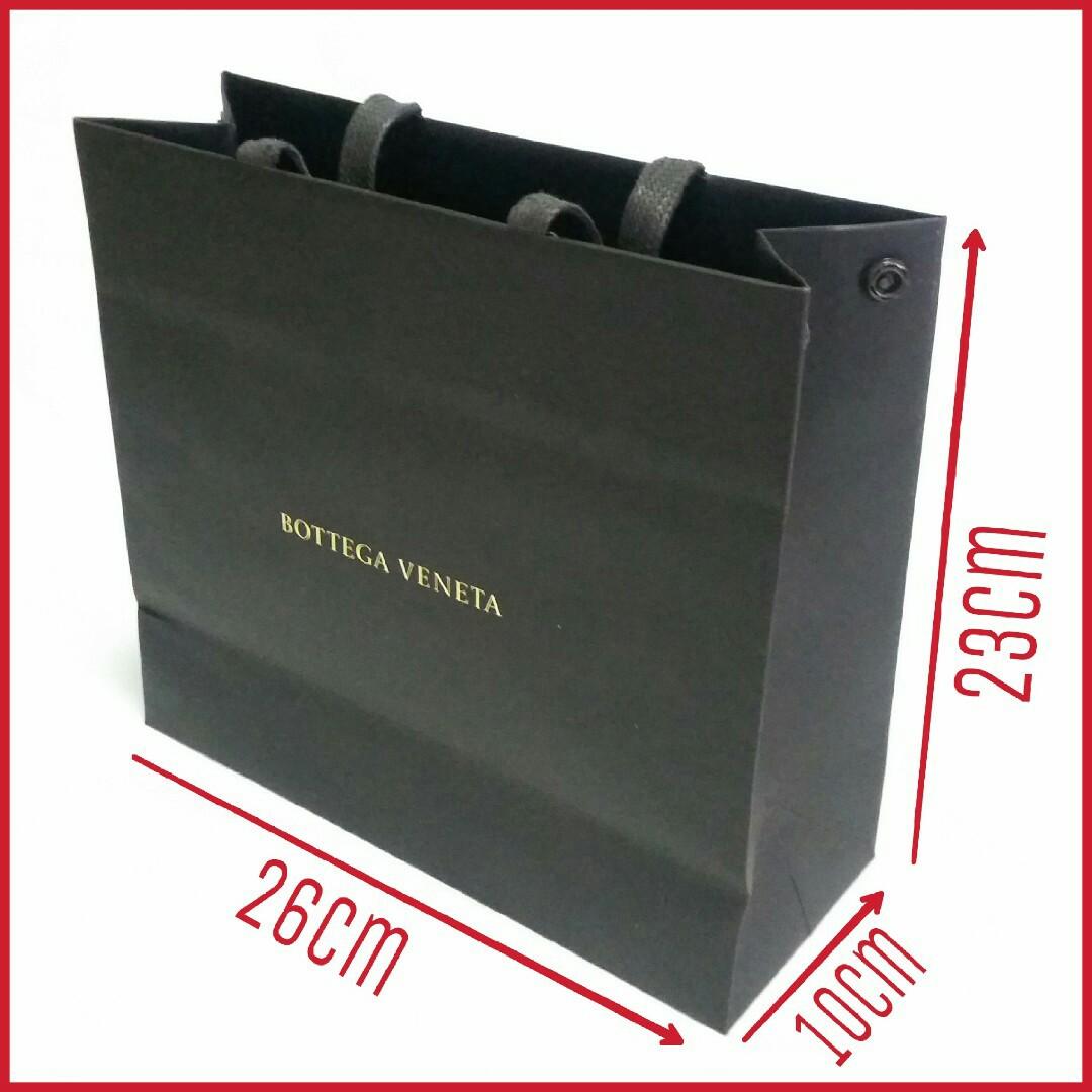 Bottega Veneta Paper Bag 70d128c9fcf03