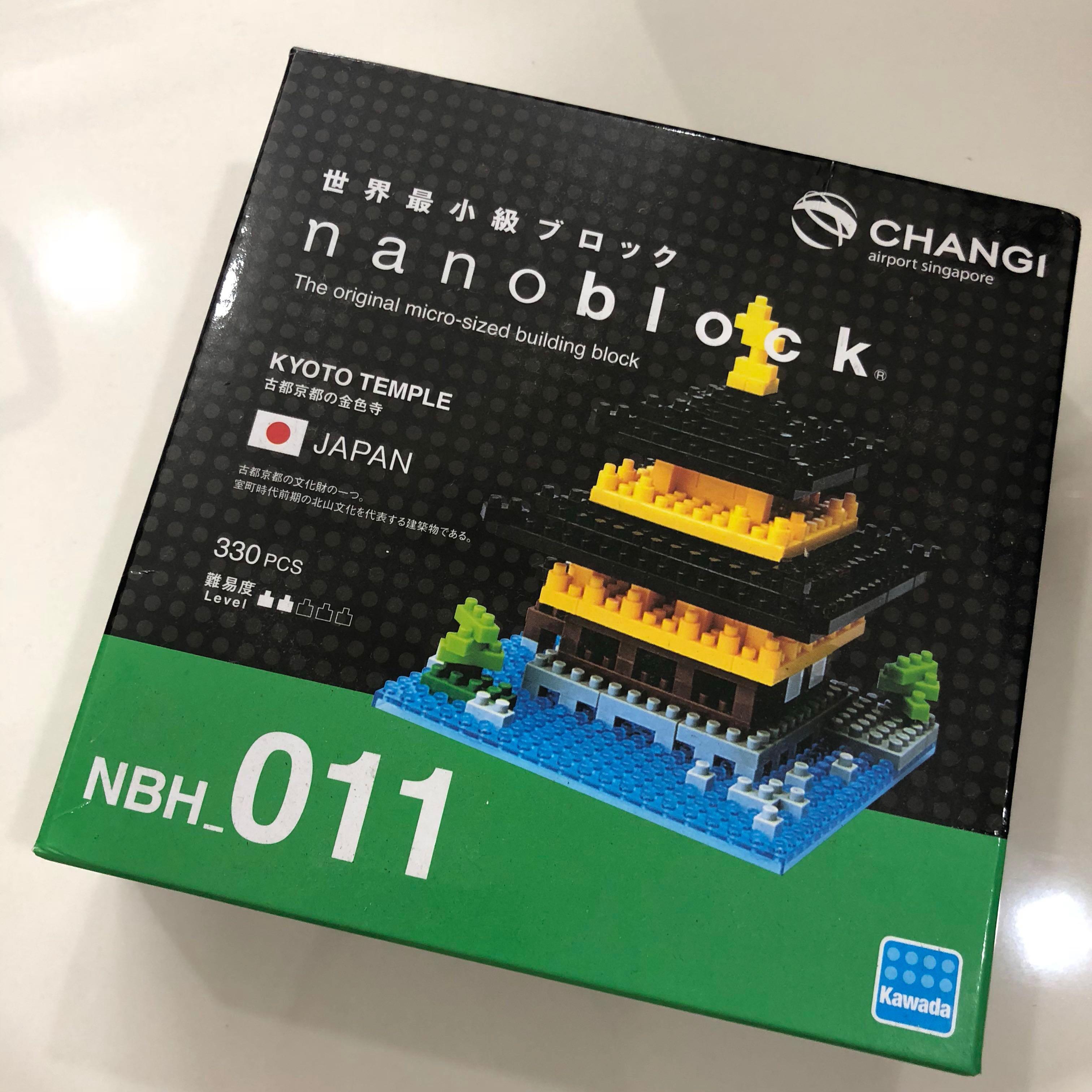 KAMINARIMON Kawada Nanoblock Optical fiber LED japan building toy NBH/_157