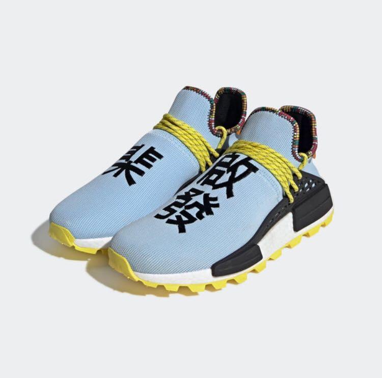 aa9fa0b8568ac Pharrell Williams x Adidas SolarHu