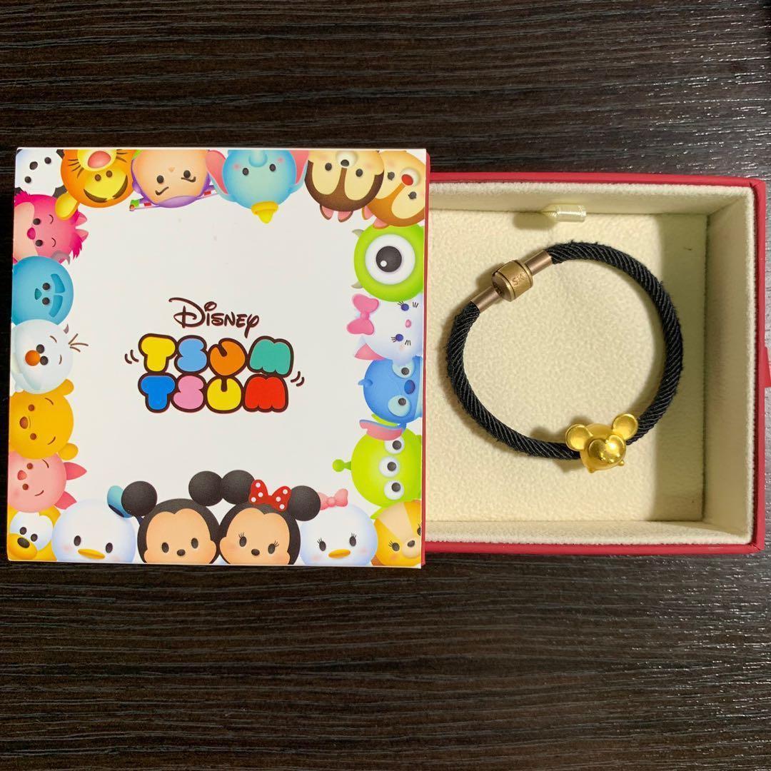 5ee865080ae74 SK Disney Tsum Tsum Mickey Mouse, Women's Fashion, Jewellery ...