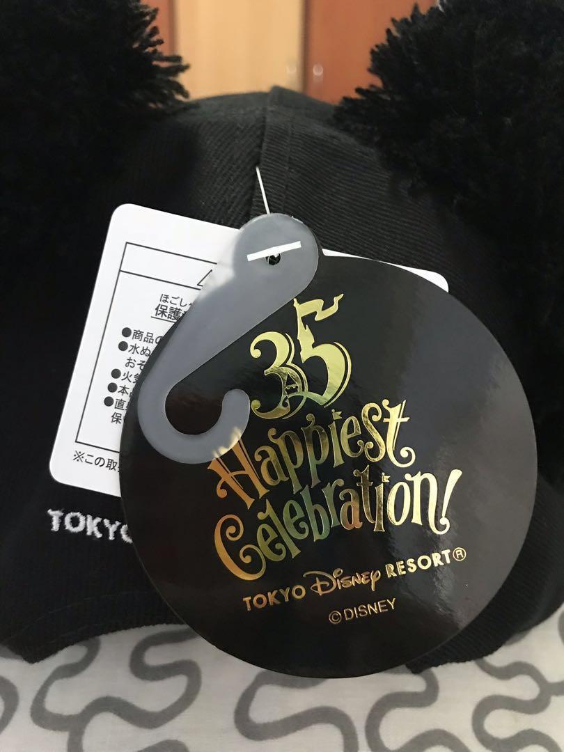 Tokyo DisneySea - Tokyo Disney Resort 35 Year Happiest Celebration Mickey Hat in Black