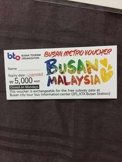 Busan metro voucher 5,000 won