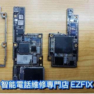 大量好評:iPhone 6 6s 7 8 X XS XS Max 全系列爆mon、爆底、換電、入水、唔著機、手機維修