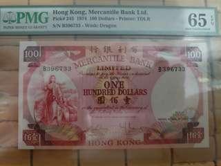 1974年香港有利銀行100元pmg 65分冇4