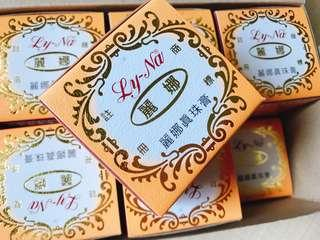 🚚 Ly-na pearl face cream for 4 bottles 100% GENUINE from taiwan (10G)