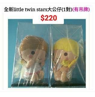 全新little twin stars 大公仔(1對)有吊牌