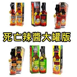 🇺🇸Blair's 辣醬大罐版5oz(150ml)
