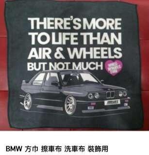 🚚 BMW 方巾