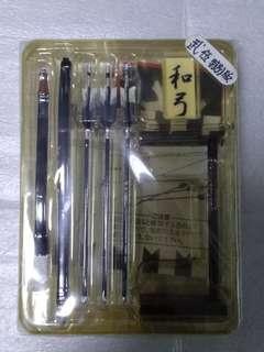 武5, mononofu (特别版 黑色和弓)
